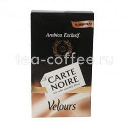 Кофе Jacobs молотый Carte Noire 250 гр велюр мол.