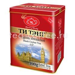 Чай Ти Тэнг Английский завтрак 400 гр