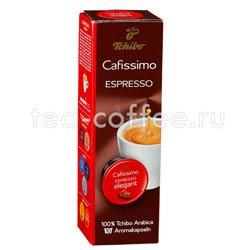 Кофе Tchibo в капсулах Espresso Elegant