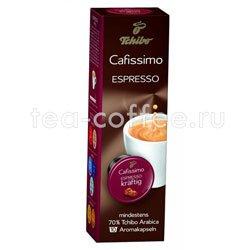 Кофе Tchibo в капсулах Espresso Kraftig