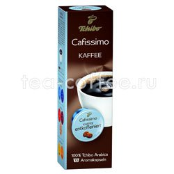 Кофе Tchibo в капсулах Kaffee entkoffeiniert