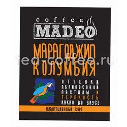 Кофе Madeo в зернах Марагоджип Колумбия 500 гр