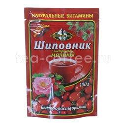 Чай Айсберг шиповник малина 100 гр