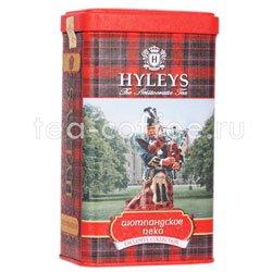 Чай Hyleys Шотландское Пеко 125 гр