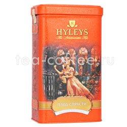 Чай Hyleys Плод страсти 125гр