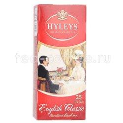Чай Hyleys Англ. Классический (25 пак)