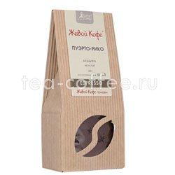 Кофе Живой кофе молотый Пуэрто-Рико 200 гр
