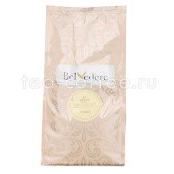 Чай Belvedere Ватусси 500 гр