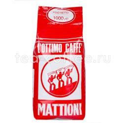 Hausbrandt Mattioni Зерно 1 кг