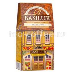 Чай Basilur Фруктовый магазин 100 гр картон