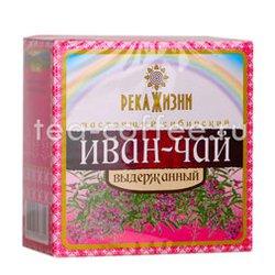Река жизни Иван-Чай Выдержанный 50 гр