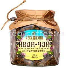 Река жизни Иван-Чай Смородина стекло 112 гр