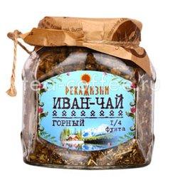 Река жизни Иван-Чай Горный стекло 112 гр