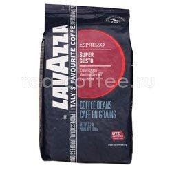 Кофе Lavazza в зернах Super Gusto 1кг