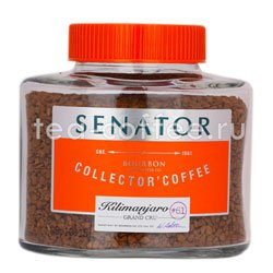 Кофе Senator растворимый Kilimanjaro 100 гр