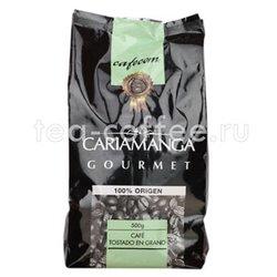 Кофе Cafecom Cariamanga Gourmet 500 гр