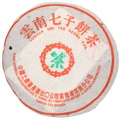 Пуэр блин Юннань Чи Цзе Бинг шен 1997 г 357 гр