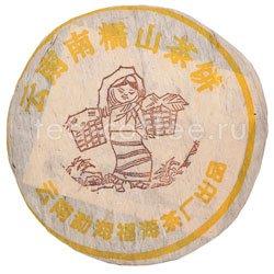Пуэр блин Нянь Нуо Е Шен 1994 г. 357 гр