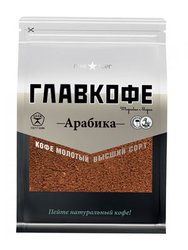 Главкофе натуральный жареный молотый арабика 150 гр