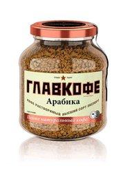 Главкофе растворимый арабика 95 гр