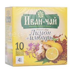 Река жизни Иван-Чай Лимон Имбирь 50 гр