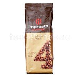 Кофе Impresto в зернах Espresso 200 гр
