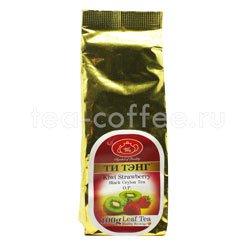 Чай Ти Тэнг Киви с клубникой 100 гр  Шри Ланка