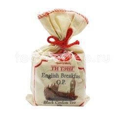 Чай Ти Тэнг Английский завтрак 50 гр