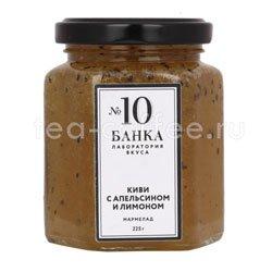 Мармелад Банка. Лаборатория вкуса Киви с апельсином и лимоном 225 гр