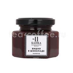 Мармелад Банка. Лаборатория вкуса Вишня в шоколаде 120 гр