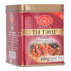 Чай Tea Tang Канди O.P. 100 гр ж/б
