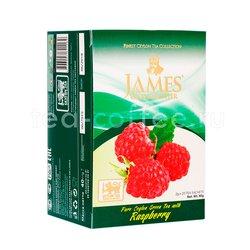 Чай James Grandfather Raspberry зеленый в пакетиках