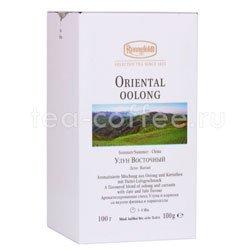 Чай Ronnefeldt Oriental Oolong/Улун восточный 100 гр