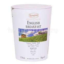 Чай Ronnefeldt English Breakfast/Английский завтрак 50 гр м/б