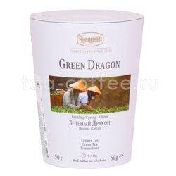 Чай Ronnefeldt Green Dragon/Зеленый Дракон 50 гр м/б