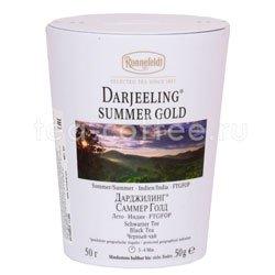 Чай Ronnefeldt Darjeeling Summer Gold/Дарджилинг Саммер Голд 50 гр м/б