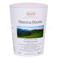 Чай Ronnefeldt Oriental Oolong/Улун восточный 50 гр м/б