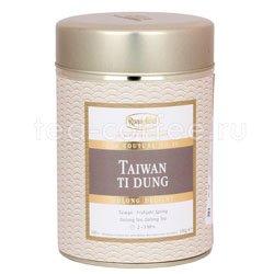 Чай Ronnefeldt Tea Couture Taiwan Ti Dung/Тайвань Ти Данг 100 гр