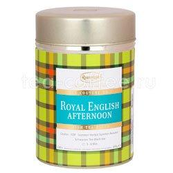 Чай Ronnefeldt Tea Couture Royal English Afternoon/Королевский Английский Вечер 100 гр
