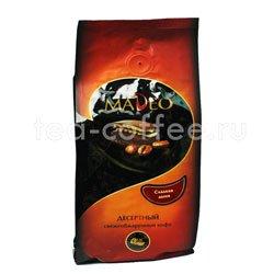 Кофе Madeo в зернах Сладкая Дыня 200 гр