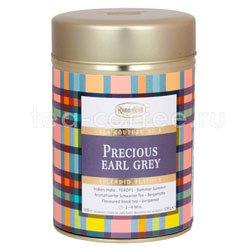 Чай Ronnefeldt Tea Couture Precious Earl Grey/Изысканный Эрл Грей 100 гр