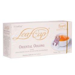 Чай Ronnefeldt Oriental Oolong/Восточный Улун в сашете
