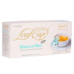 Чай Ronnefeldt MoroccanMint Bio/Марокканская мята в сашете