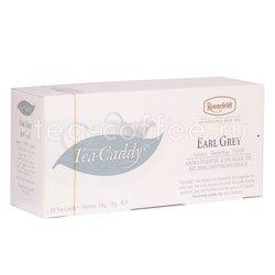 Чай Ronnefeldt Earl Grey/Эрл Грей в сашете на чайник