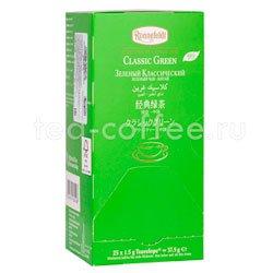 Чай Ronnefeldt Classic Green BIO / Классический Зеленый в пакетиках 25 шт.х 2.5 гр
