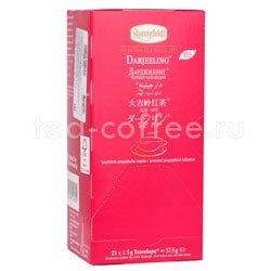 Чай Ronnefeldt Darjeeling BIO / Дарджилинг в пакетиках 25 шт.х 2.5 гр
