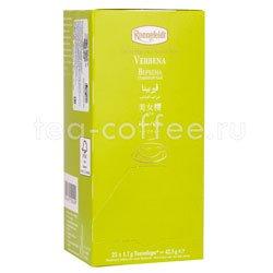 Чай Ronnefeldt Verbena / Вербена в пакетиках 25 шт.х 2.5 гр