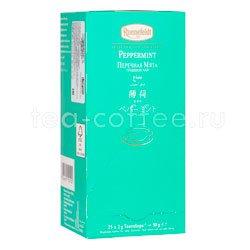 Чай Ronnefeldt Peppermint / Перечная мята в пакетиках 25 шт.х 2.5 гр
