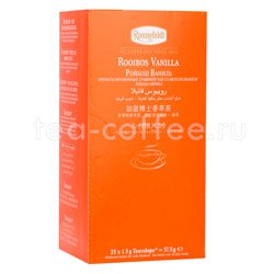 Чай Ronnefeldt Rooibos Vanille / Ройбош Ваниль в пакетиках 25 шт.х 2.5 гр