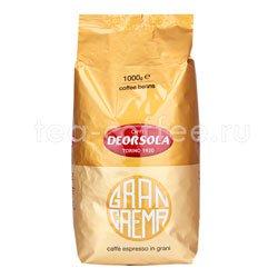 Кофе Deorsola в зернах Gran Crema 1 кг